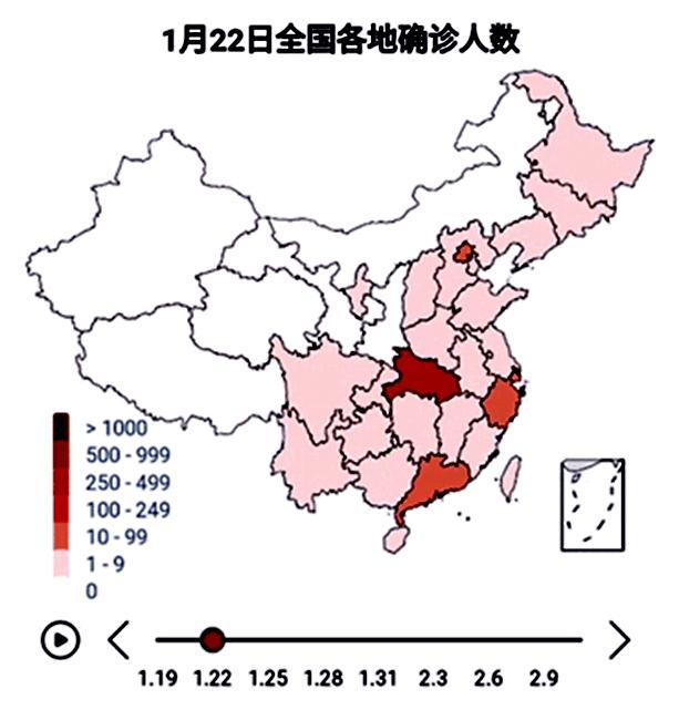 全国新冠肺炎确诊人数随时间变化的分布地图图片